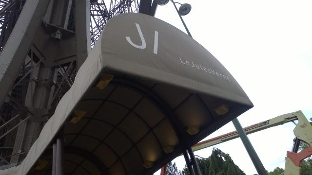 Famous Restaurant at Eiffel Tower, Paris